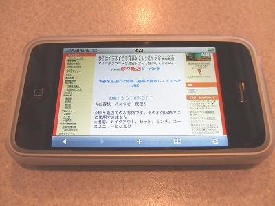 s-DSCF2820.jpg