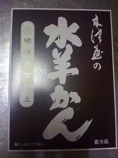 s-IMG_0865.jpg