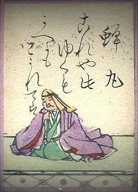 200px-Hyakuninisshu_010.jpg