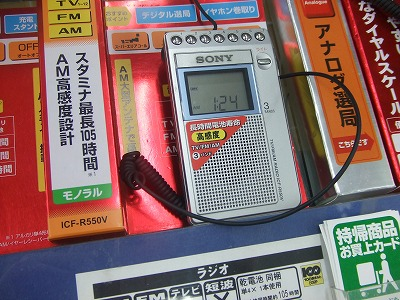 s-DSCF2118.jpg