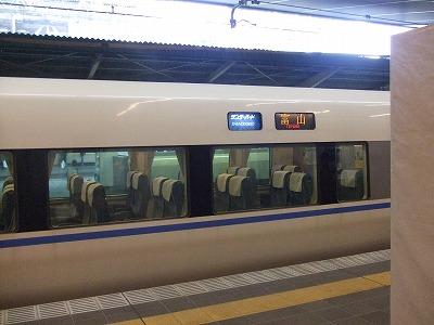 s-DSCF3198.jpg