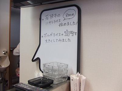 s-DSCF4146.jpg