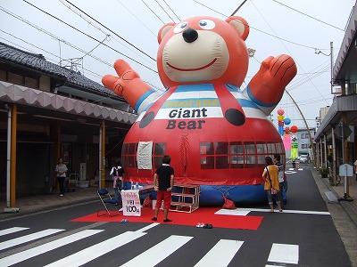 s-DSCF4619.jpg