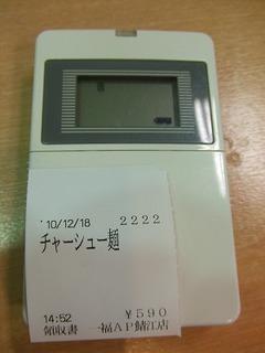 s-DSCF5899.jpg