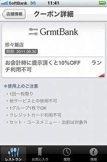 s-IMG_1300.jpg