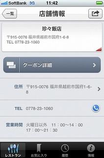 s-IMG_1301.jpg